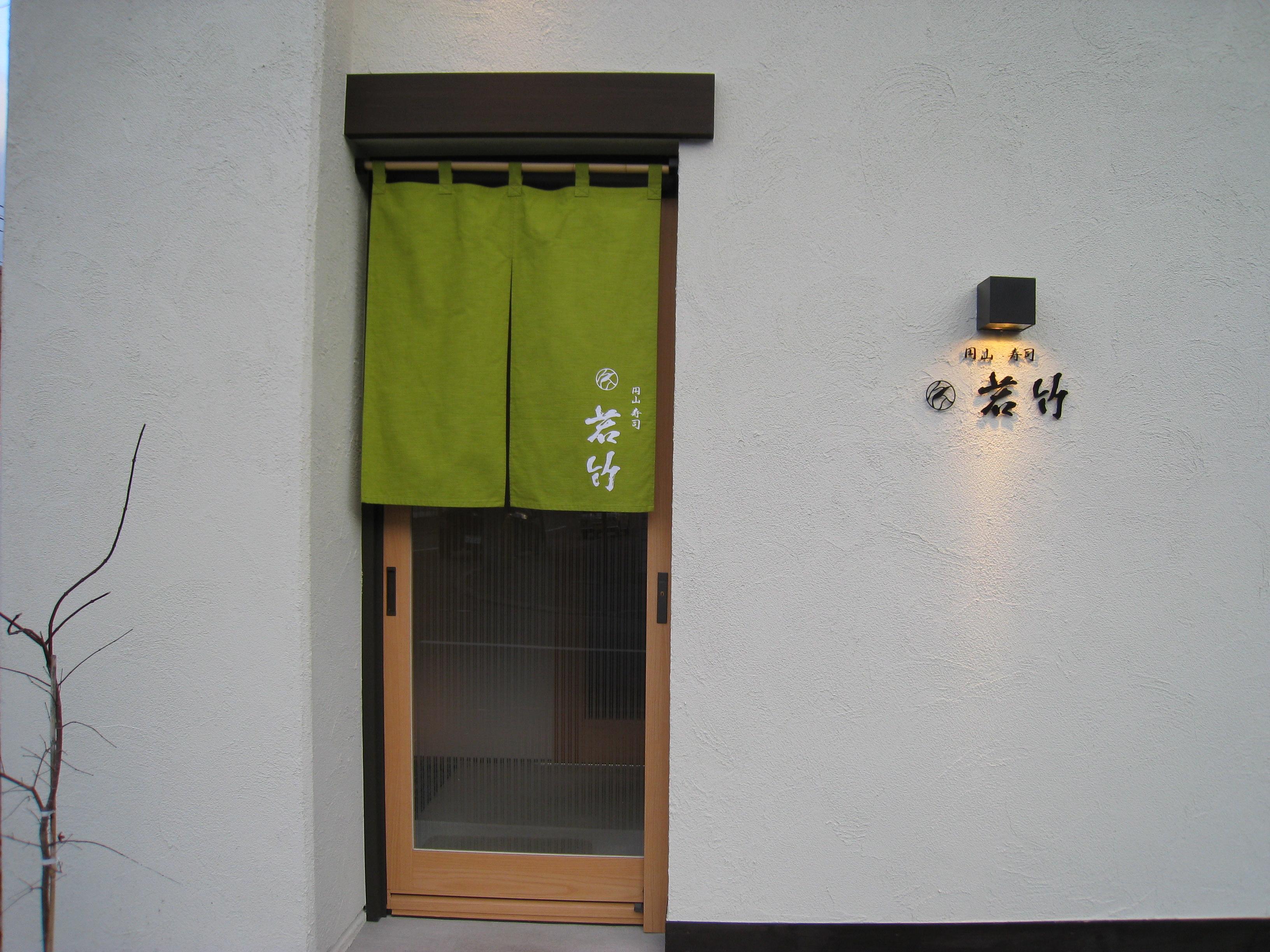 wakatake1